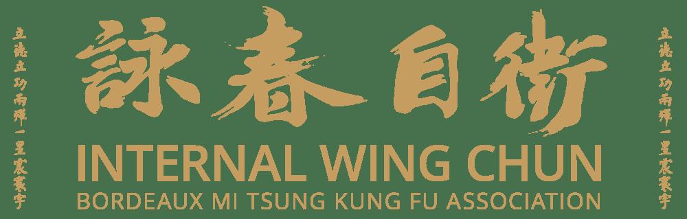 internal_wing_chun