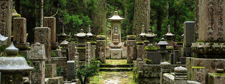 cimetière-okuno-in-mont-koya
