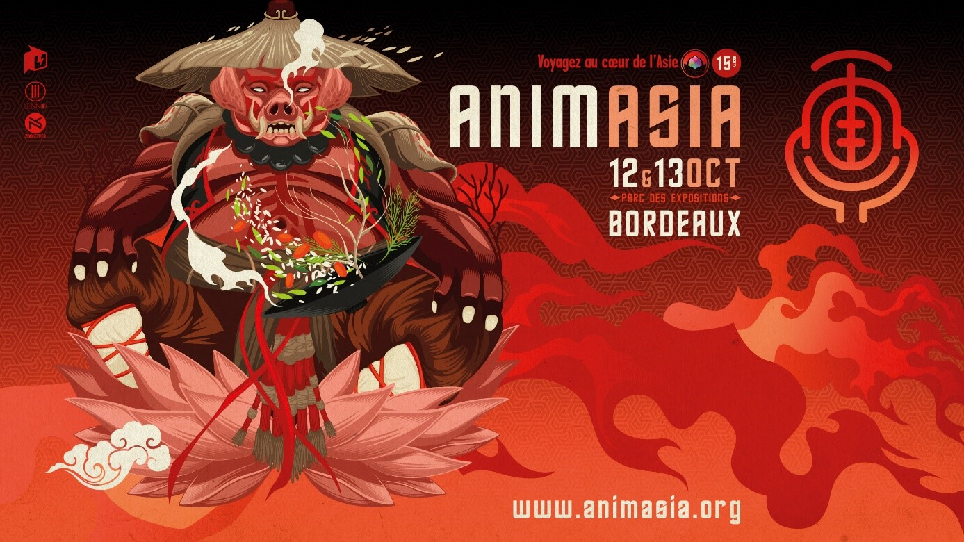 Animasia-2019-15-ans-15-raisons
