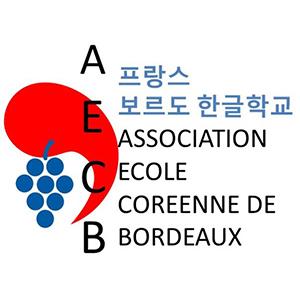 Ecole coréenne de Bordeaux
