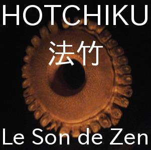 Hotchiku