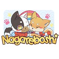 Nagareboshi