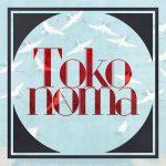 logo-tokonoma