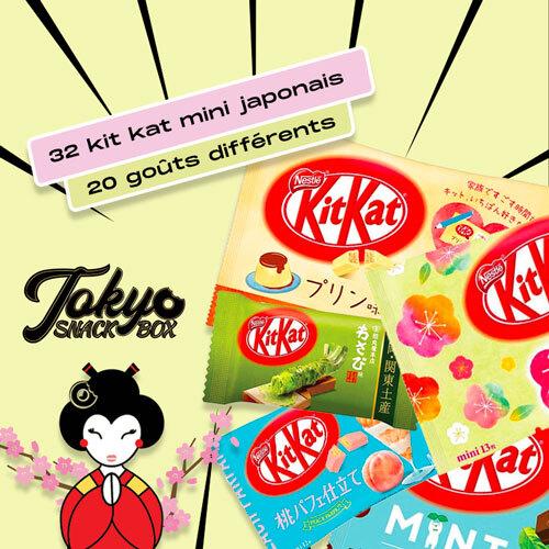 boutique-animasia-Tokyo snack box