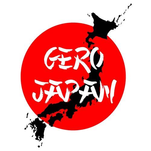 invité-animasia-Gero Japan